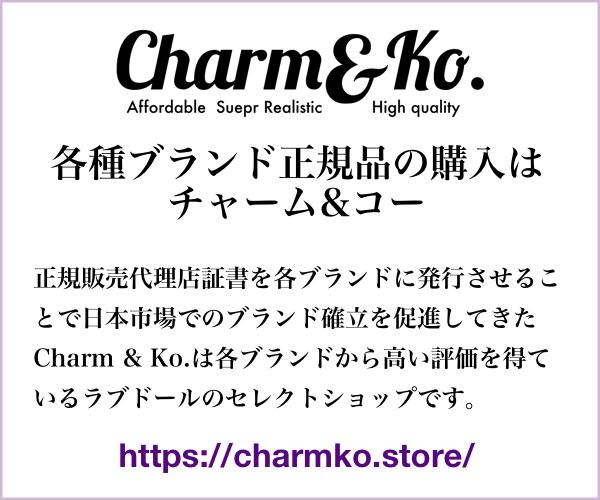 新品ラブドール販売代理店 Charm&Ko.