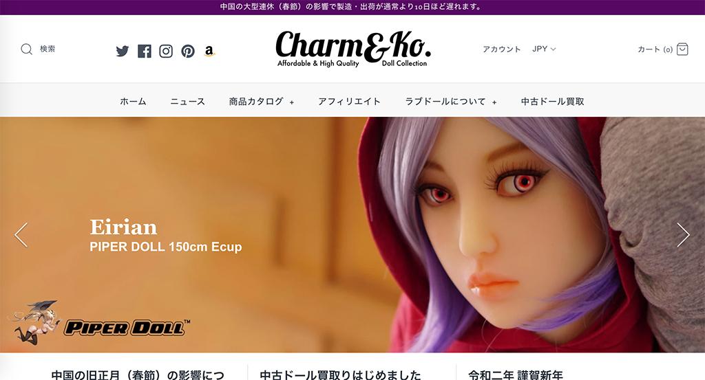 正規販売代理店 Charm & Ko.